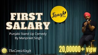 Download First Salary & Vaishno Devi Trip | Standup Comedy By Manpreet Singh Video