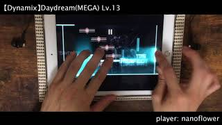 Download 【2017 GOLD Track】Daydream(MEGA) All PERFECT OMEGA Rank【Dynamix】 Video