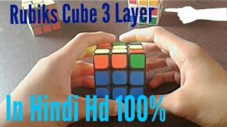 Download How To Solve Rubik Cube Third Layer In Hindi HD Video