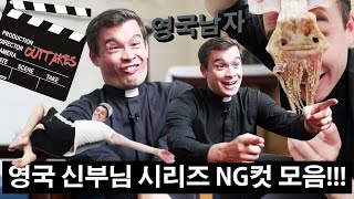 Download 크리스신부님의 작별 인사~! ❤️ Video