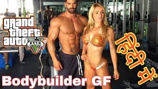 Download Ultra High Graphics #Gta5 | #Bodybuilder #GirlFriend #Dadaji #Race |1080p 60fps 2018 Hindi Video