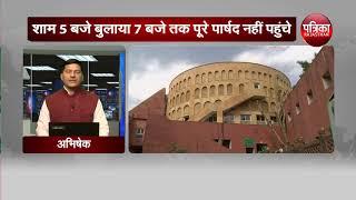 Download महापौर के लिए भाजपा पार्षदों की बाड़ाबंदी Video