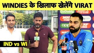 Download BREAKING: VIRAT Makes Himself Available For T20I and ODI Series Vs WINDIES | INDvsWI | Sports Tak Video