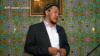 Download Исламда сурет ж/е мултьфильм /Арман Куанышбаев Video