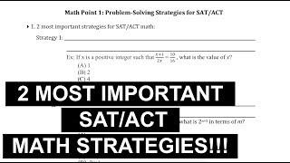 Download Ivy-Way Math Workbook Math Point 1: 2 most important SAT/ACT math strategies! Video