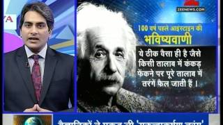 Download DNA: Gravitational waves detected, proving Einstein right! Video