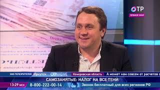 Download Алексей Петропольский: Если ИП перейдут на налог для самозанятых, это будут потери для бюджета Video