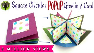 Download Square Circular Popup greeting card - DIY Tutorial by Paper Folds ❤️ Video