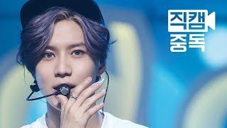 Download [Fancam] Taemin of SHINee(샤이니 태민) Love Sick @M COUNTDOWN Rehearsal 150521 Video