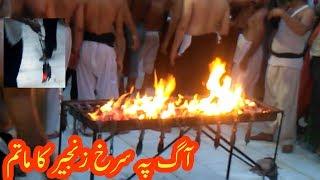Download Aag Pe Surk Zanjeer Ka Matam at Sehwan 2017 Video