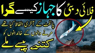 Download FlyDubai Ka Jahaz Russia Mein Kaise Gira Video