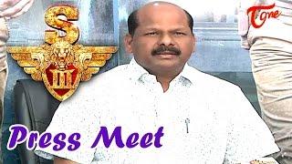Download Singam 3 (Yamudu 3) Movie Press Meet || Suriya, Anushka, Shruti Haasan || #S3 Video