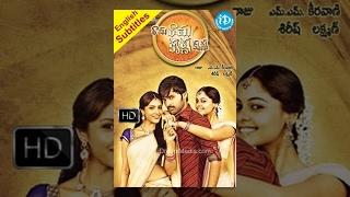 Download Rama Rama Krishna Krishna Telugu Full Movie | Ram, Priya Anand, Bindu Madhavi | Srivas | Keeravani Video