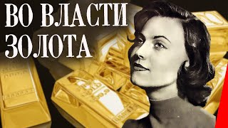 Download Во власти золота (1957) фильм Video