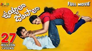 Download Uyyala Jampala Telugu Full Movie   Telugu Full Movies   Raj Tarun, Avika Gor Video