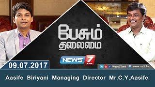 Download Aasife Biriyani MD Mr.C.Y.Aasife in Paesum Thalaimai | News7 Tamil Video