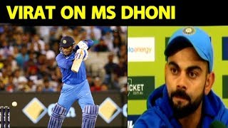 Download VIRAT KOHLI ON DHONI: No one more committed than Mahi bhai I Melbourne ODI| IndvsAus Video