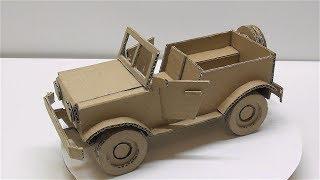 Cara Membuat Miniatur Mobil Jeep Dari Kardus Ide Kreatif Free