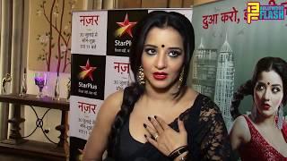 Download Monalisa Aka Mohona As Daayan - Nazar Serial Launch - Full Interview - Star Plus Video