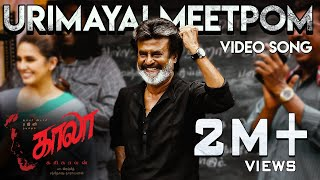 Download Urimayai Meetpom - Video Song | Kaala (Tamil) | Rajinikanth | Pa Ranjith | Santhosh Narayanan Video