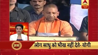 Download Jan Man: People don't give alms to Sadhus, PM Modi gave me UP, says CM Yogi Adityanath Video