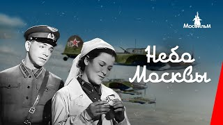 Download Небо Москвы (1944) фильм Video