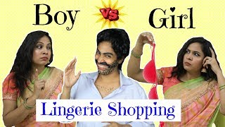 Download Buying Lingerie - Boy vs Girl ... | #ShrutiArjunAnand Video