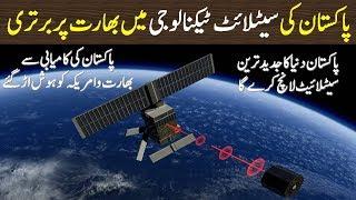 Download After JF 17 Thunder Pakistan Satellite Program 2018 & 2019 Video