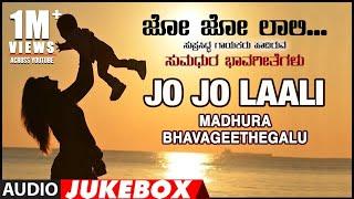 Download Jo Jo Laali -Bhavageethegalu | C Ashwath, Mangala Ravi, M D Pallavi, B R Chaya, S Baali |Folk Songs Video