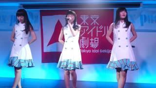 Download パクスプエラ 冬のヒミツ 2016/12/4 東京アイドル劇場2部 Video