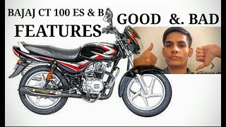 Download Bajaj CT 100 ES 2017 Good & Bad Features Video
