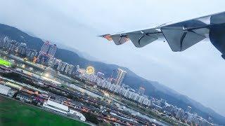 Download UNI Air ATR 72-600 VERY SHORT TAKEOFF from Taipei Songshan Airport (TSA) Video