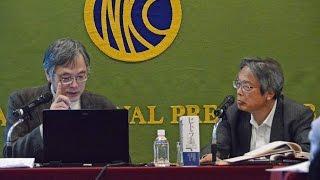 Download 石田勇治 東京大学大学院教授 「ヒトラーとは何者だったのか」 2016.12.9 Video