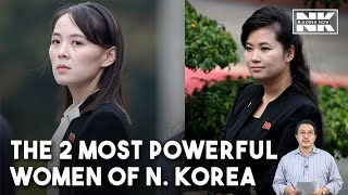 Download How much do you know about Kim Yo-jong & Hyon Song-wol of North Korea Video