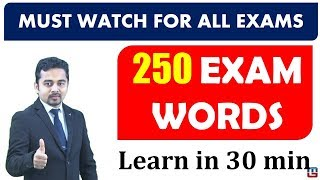 Download SBI PO 2017 | LAST YEAR EXAM VOCAB LIST | 250 WORDS IN 30 MIN | ENGLISH Video