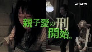 Download 映画『ミュージアム -序章-』予告【HD】2016年10月1日(土)配信スタート Video