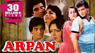 Download Arpan (1983) Full Hindi Movie | Jeetendra, Reena Roy, Raj Babbar, Parveen Babi Video
