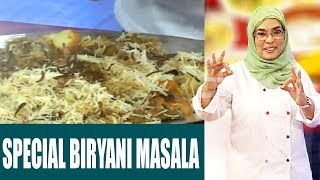 Download Special Biryani Masla   Dawat e Rahat With Chef Rahat   17 Augest 2018   AbbTakk News Video