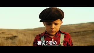 Download 映画『リトル・ボーイ 小さなボクと戦争』予告編 Video