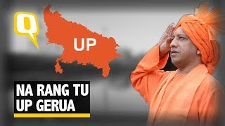 Download Seven Months In Government and Yogi Is Turning UP 'Gerua' | The Quint Video