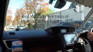 "Download TOYOTA NEW TANK G ""S""に試乗した! Video"