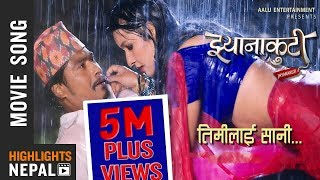 Download TIMILAI SAANI | New Nepali Movie JHYANAKUTI Song 2017 Ft. Saugat Malla, Benisha Hamal Video