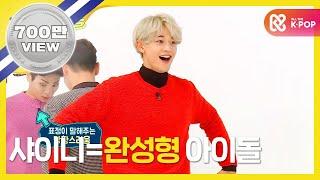 SHINee 샤이니 'View' KBS MUSIC BANK 2015 06 12 Free Download