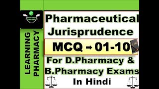 Download Pharmaceutical Jurisprudence Questions For Upcoming D Pharma & B Pharma Exams MCQ 01 10 In Hindi Video