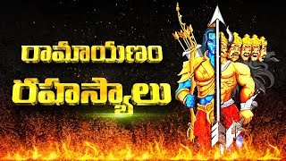 Download Untold Stories Of Ramayanam in Telugu | Facts About Hindu Mythologies | Unknown Facts Telugu Video