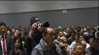 Download Sikyong Lobsang Sangay Answering Public Questions Video