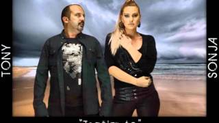Download Sonja Bakic & Tony Cetinski-Trazim te Video