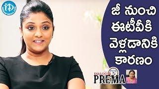 Download Swapna Dutt Why She Had Left Zee And Joined ETV || Dialogue With Prema Video
