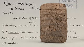 Download A Stray Sumerian Tablet Video