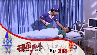 Download Savitri | Full Ep 318 | 17th July 2019 | Odia Serial – TarangTv Video